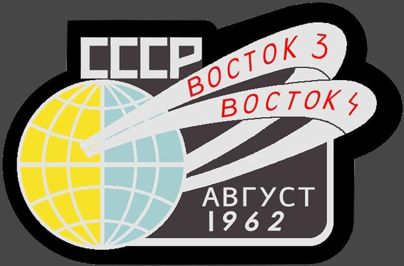 lancement-de-vostok-iii-et-vostok-iv/vostok-4-mission-patch2126-jpg.jpeg