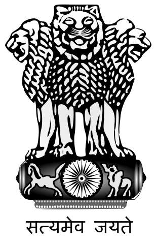 independance-de-linde-et-du-pakistan/emblem-of-india-svg4877-jpg.jpeg