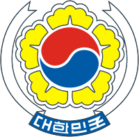 etablissement-de-la-republique-de-coree-au-sud-du-38e-parallele/south-korea-coa5079-png.png