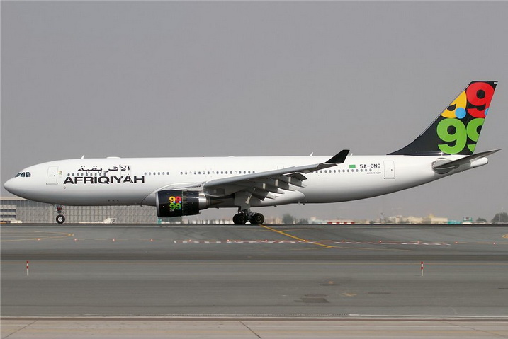 crash-du-vol-771-afriqiyah-airways/clip-image024-jpg.jpeg