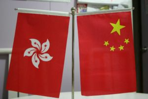restitution-de-hong-kong-a-la-chine/drapeaux-chine104-jpg.jpeg