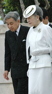 naissance-akihito/200px-emperor-akihito-and-empress-michiko-of-japan.jpg