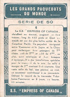 lempress-of-canada-torpille/empress-of-canada13334.jpg