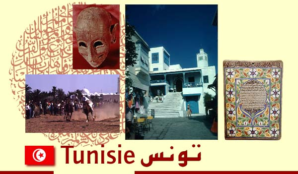 la-journee-de-la-fete-nationale-de-la-tunisie/visuel-tunisie3.jpg
