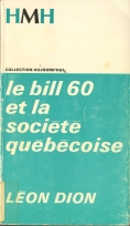 la-loi-60-creant-le-ministere-de-leducation-est-sanctionne/le-bill-60.jpg