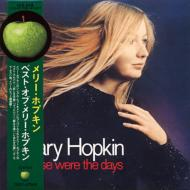 mary-hopkin-et-those-were-the-days/mary57.jpg